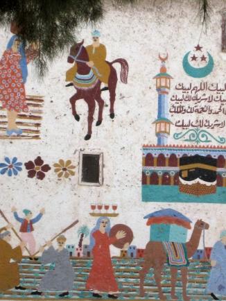 Nour el Gournah_mur de ferme_638