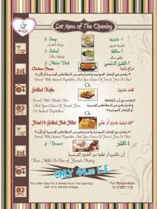 Restaurant Achraf_