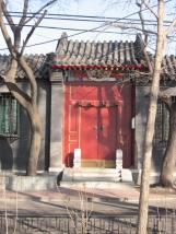 Pékin_2800