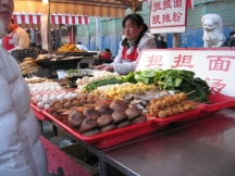 Pékin_9089