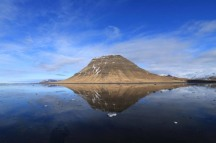 eskifjordur-miroir-photo-fjallaback_01