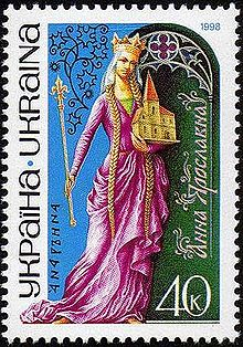 220px-Stamp_of_Ukraine_s210